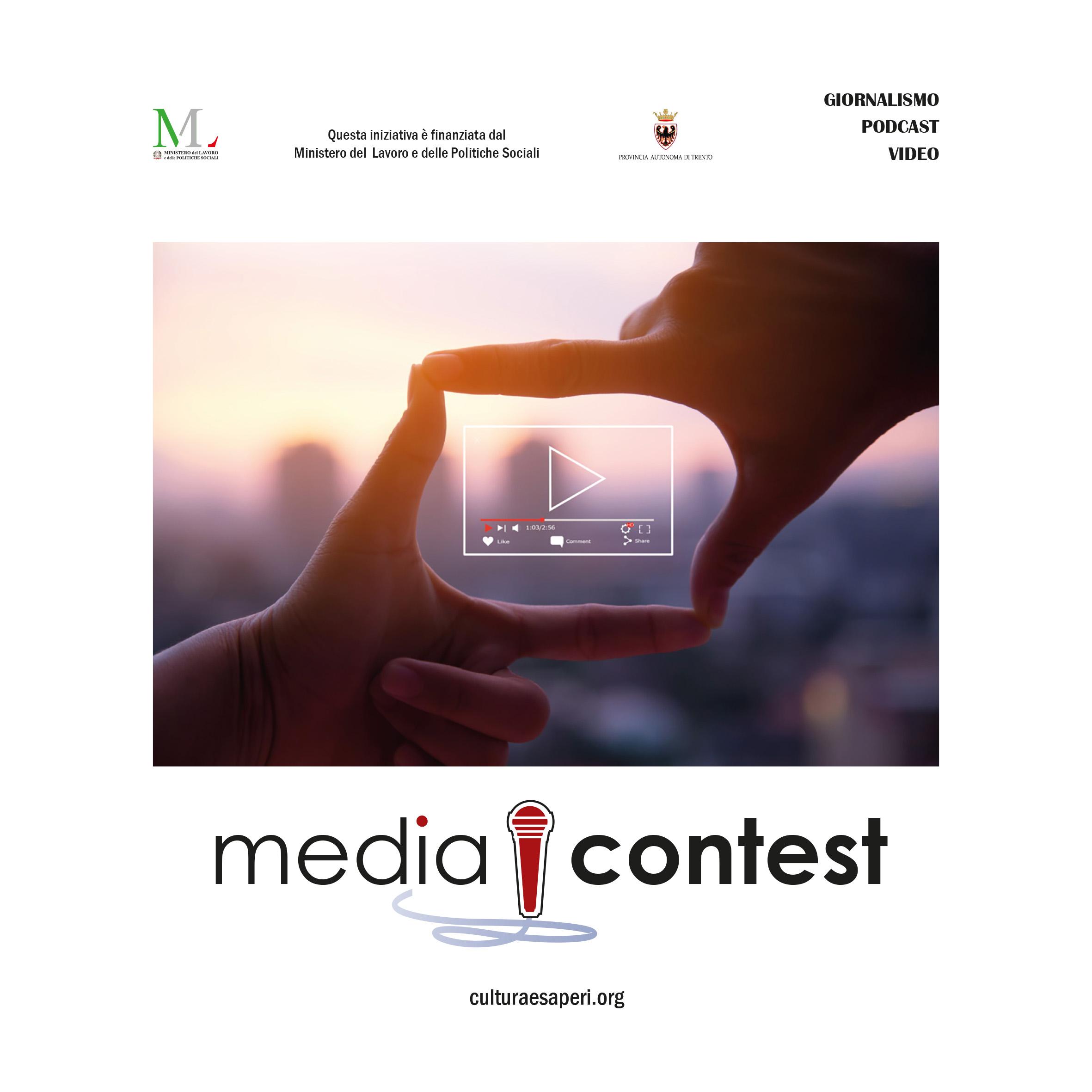 MEDIA CONTEST 2021